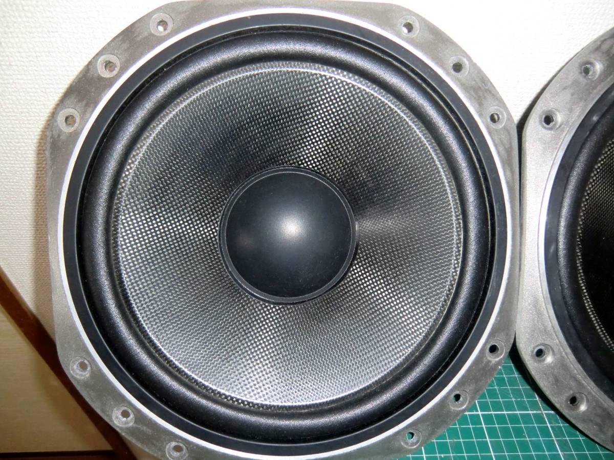 YAMAHA ヤマハ NS-700X Monitorのウーファー JA3118 ペア 動作品_画像2