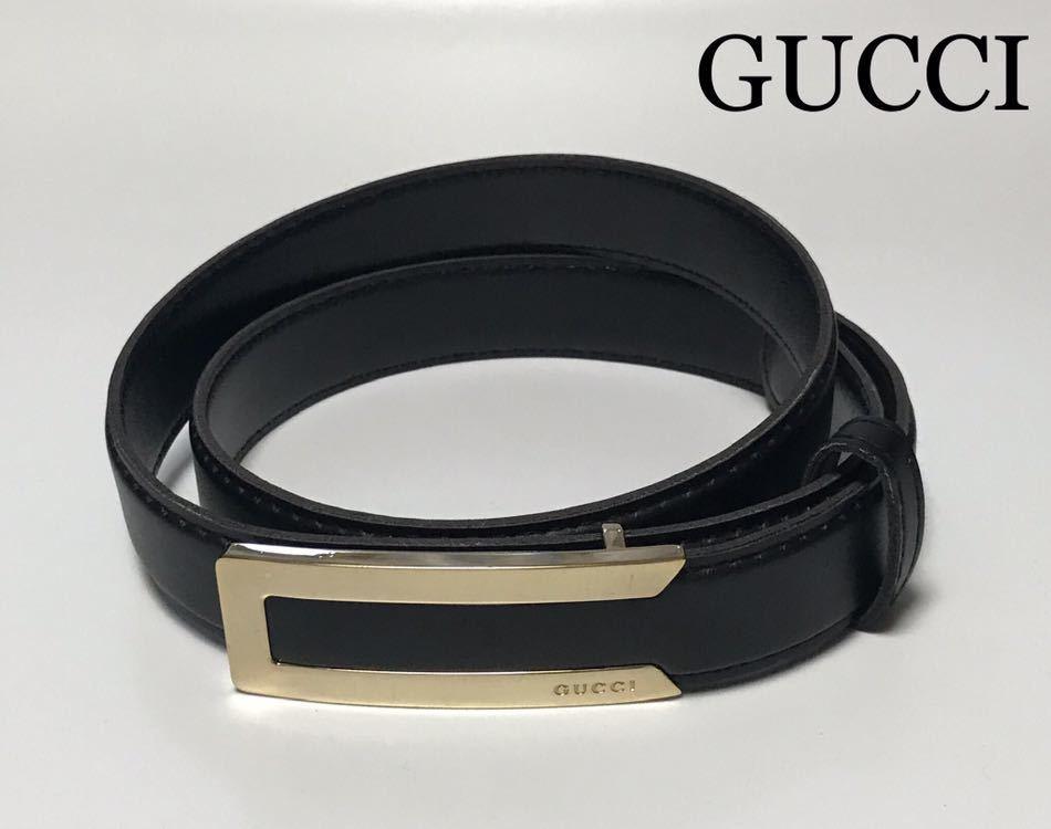 watch 70f2a dd50f グッチ バックル ベルトの値段と価格推移は?|168件の売買情報 ...