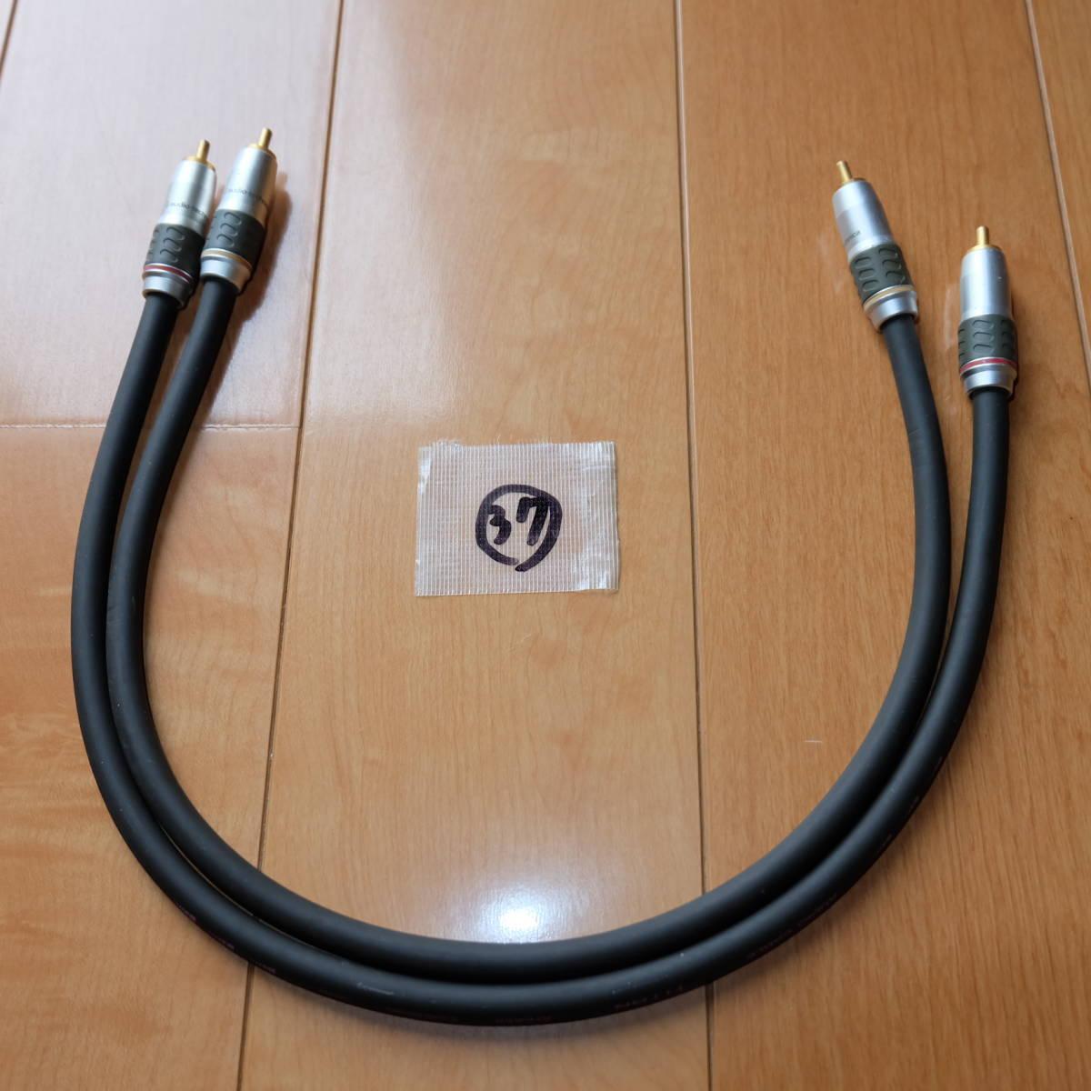 送180円 audio-technica オーディオテクニカ audio cable rcaケーブル ART LiNK アートリンク AT6A56/0.5 50cm ピンプラグ PCOCC Hi-OFC 37_画像2