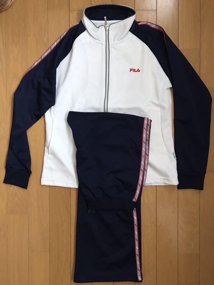◆◇ Fila/フィラ ジャージ上下セット ◇◆ネイビー ホワイト レディース スポーツウェア テニス