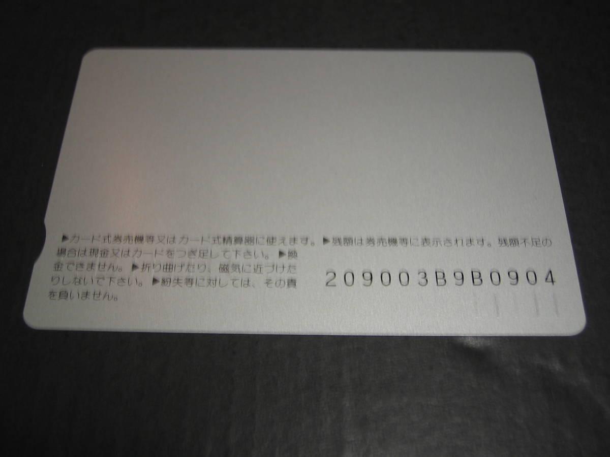 オレンジカード 未使用 1枚 スペースワールド 北九州市_画像2