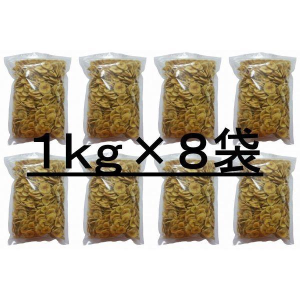 バナナチップス 8kg (1kgx8袋) チャック袋 ココナッツオイル使用 フィリピン産 黒田屋_画像2