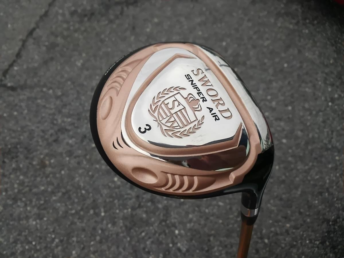 超美品 カタナゴルフ SWORD SNIPER AIR 3W フェアウェイウッド スナイパー スウォード SR