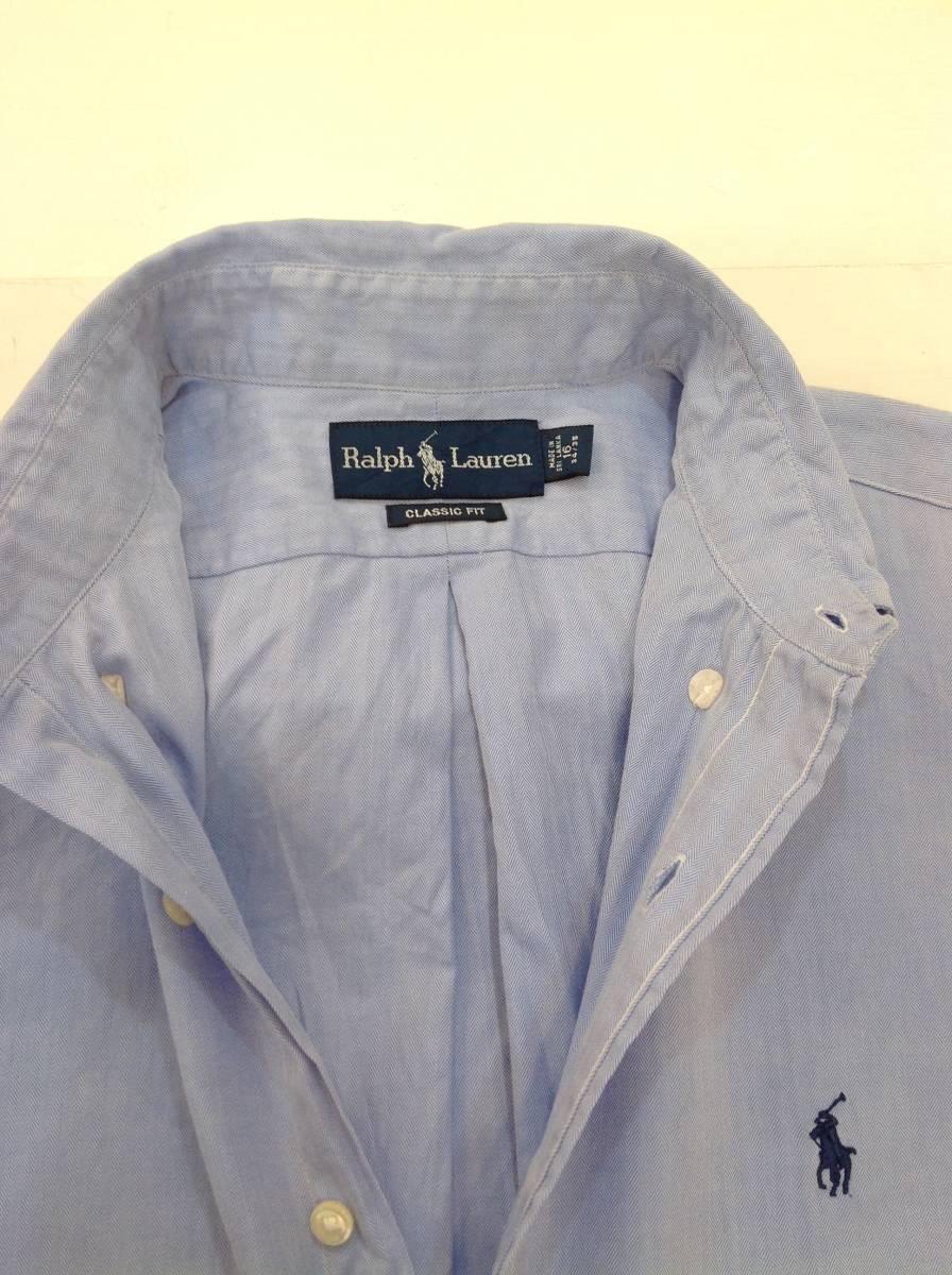 1000円スタート 良品綺麗 RalphLauren ラルフローレン コットン長袖シャツ メンズL~XL 大きめ 薄い青_画像10