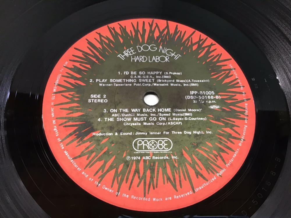 試聴済 LP Three Dog Night/スリードッグナイト「HARD LABOR」ハードレイバー ポップス 洋楽 1974年