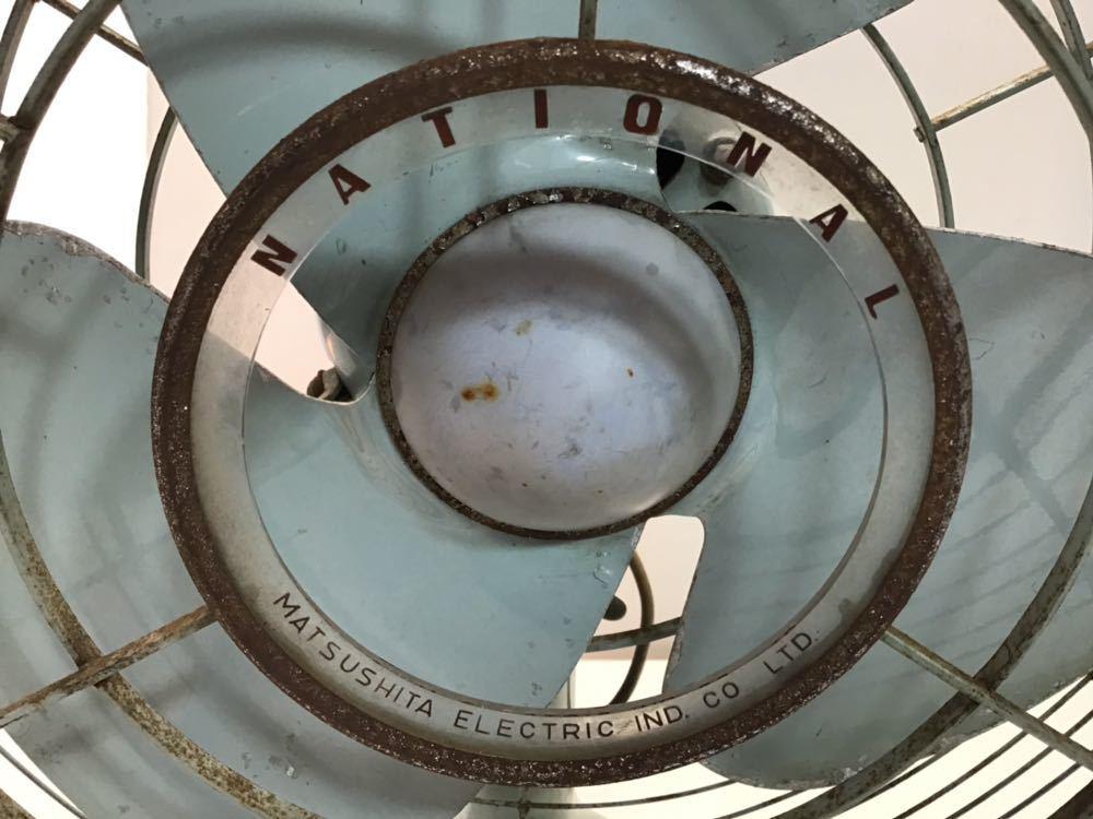 ●レトロ● ナショナル 扇風機 鉄製 3枚羽根 松下電器 アンティーク 古い インテリア 中古 古民家_画像2