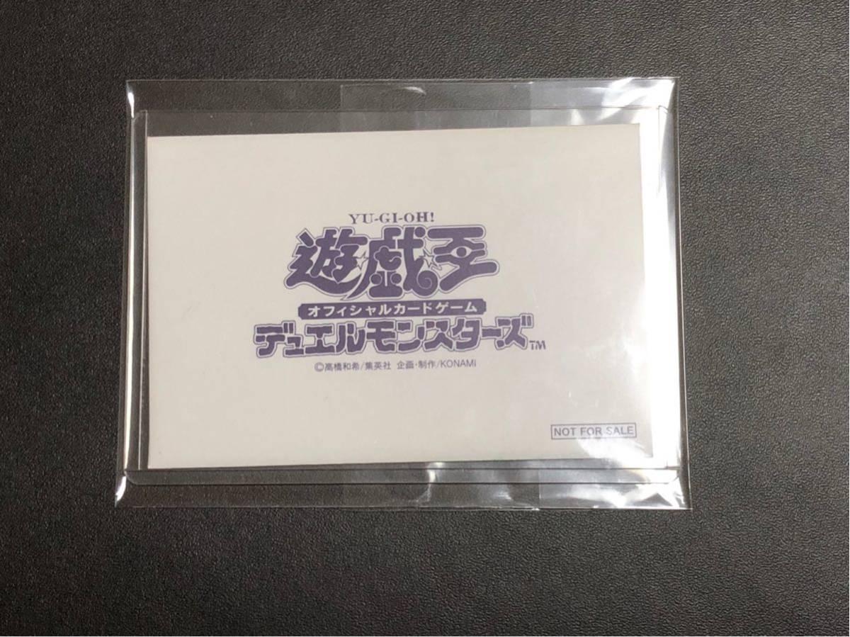 遊戯王 白封筒 ブラックマジシャンガール シクレア シークレット レア G3-11
