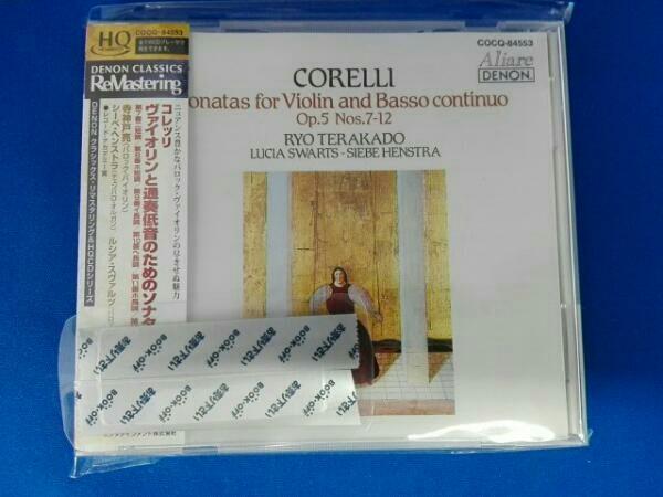 寺神戸亮(baroque vn) CD コレッリ:ヴァイオリンソナタ集(生産限定盤)(HQCD)_画像1