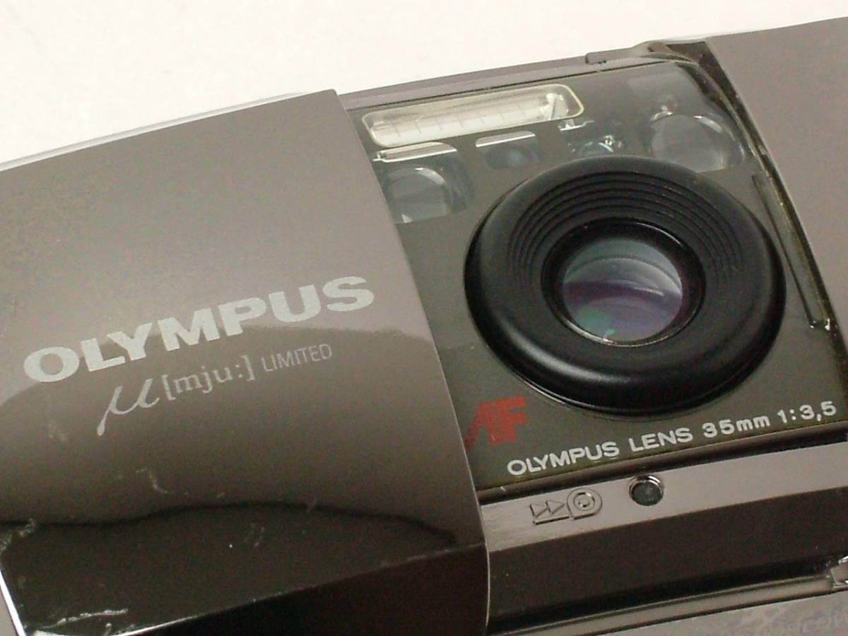 OLYMPUS ミュー μ LIMITED AF 35mm F3.5 (実用中古) 希少 リミテッド エディション_画像10
