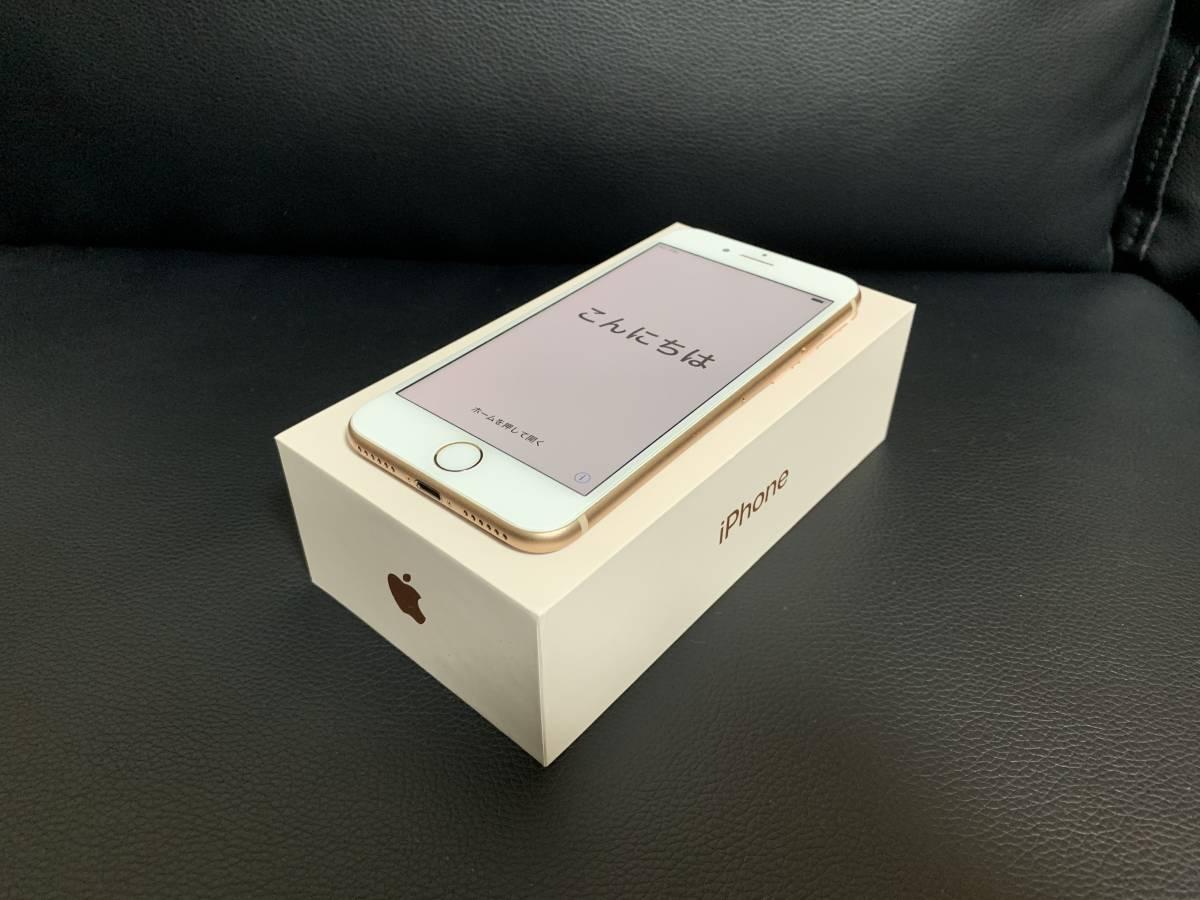 □1円~ 判定〇 docomo ドコモ iPhone8 64GB ゴールド MQ7A2J/A