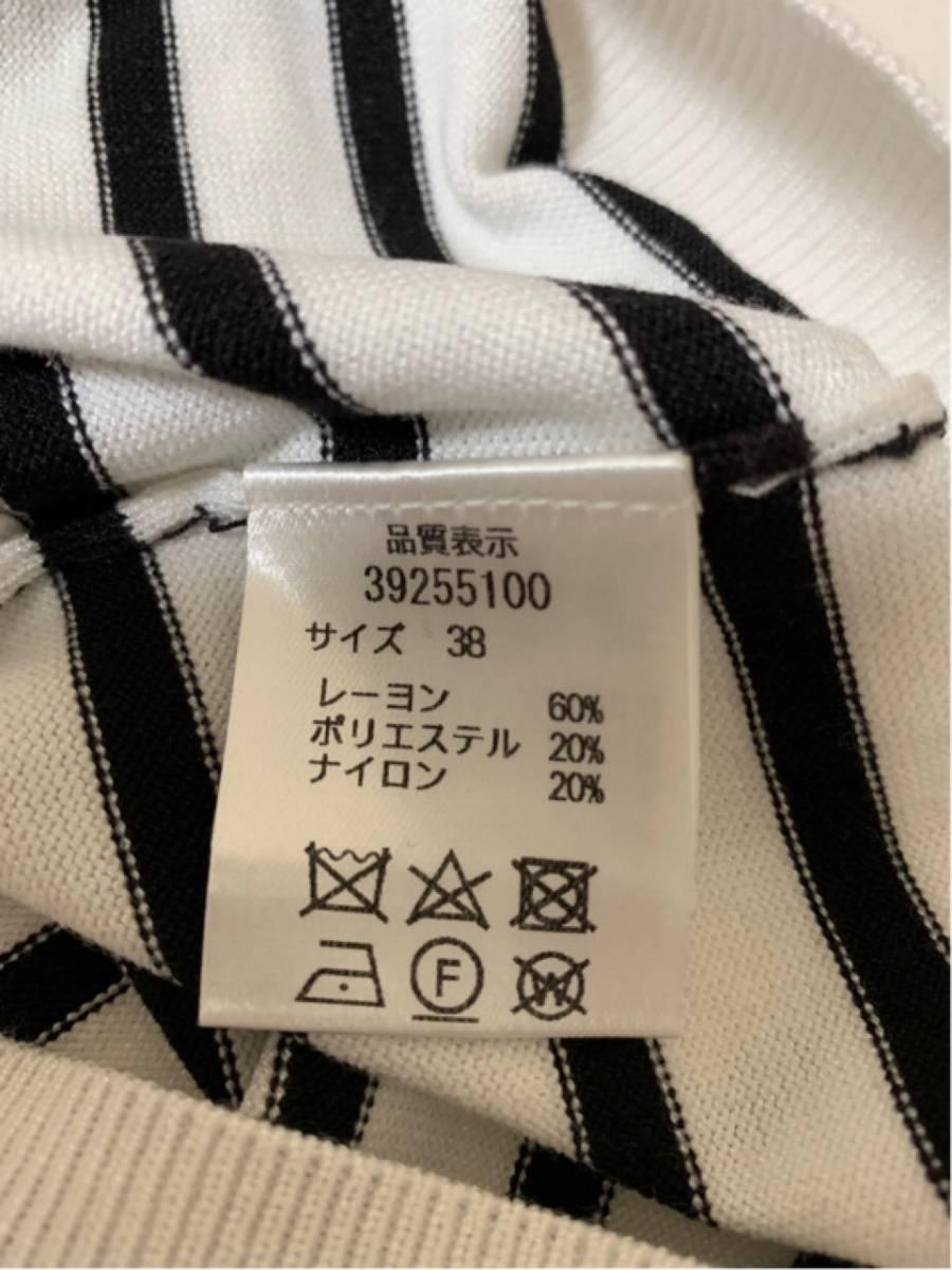 マイストラーダ フレンチボウタイニット 新品同様 定価11880円 今期 ジャスグリッティー _画像5