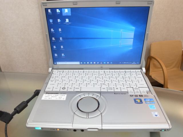 中古完動超美品 CF-S10/Win10pro/Core i7 2620M 2.7G+2.7G/64bit/Microsoft Office2010/メモリ8G/SSD300G/光学ドライブ/無線/WiMAX