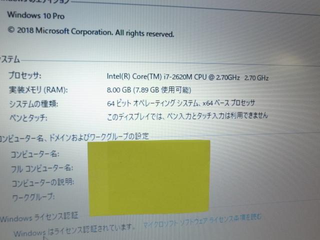 中古完動超美品 CF-S10/Win10pro/Core i7 2620M 2.7G+2.7G/64bit/Microsoft Office2010/メモリ8G/SSD300G/光学ドライブ/無線/WiMAX_画像4