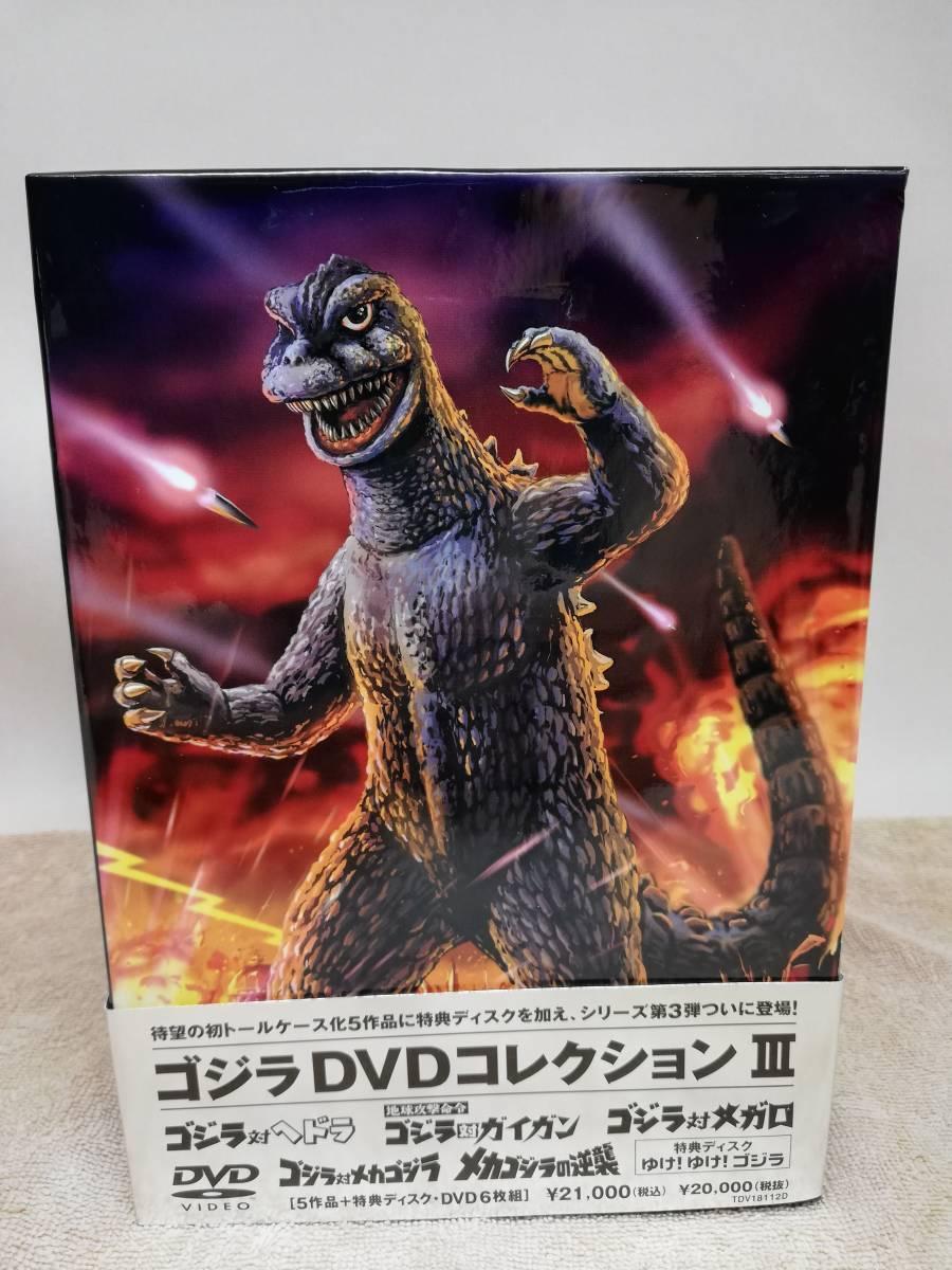◆DVD-BOX ゴジラDVDコレクションⅢ ゴジラVSヘドラ/ガイガン/メガロ/メカゴジラ他 DVD6枚セット◆