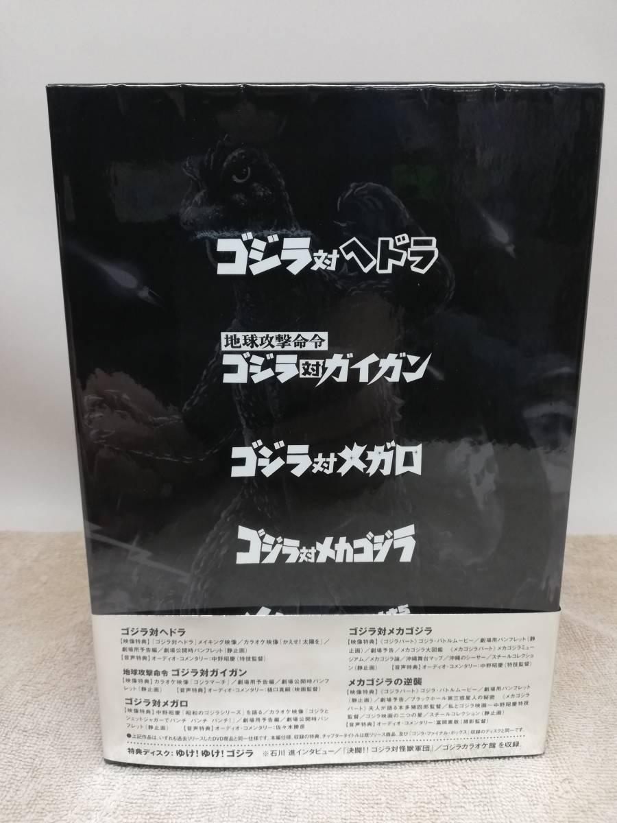 ◆DVD-BOX ゴジラDVDコレクションⅢ ゴジラVSヘドラ/ガイガン/メガロ/メカゴジラ他 DVD6枚セット◆_画像2
