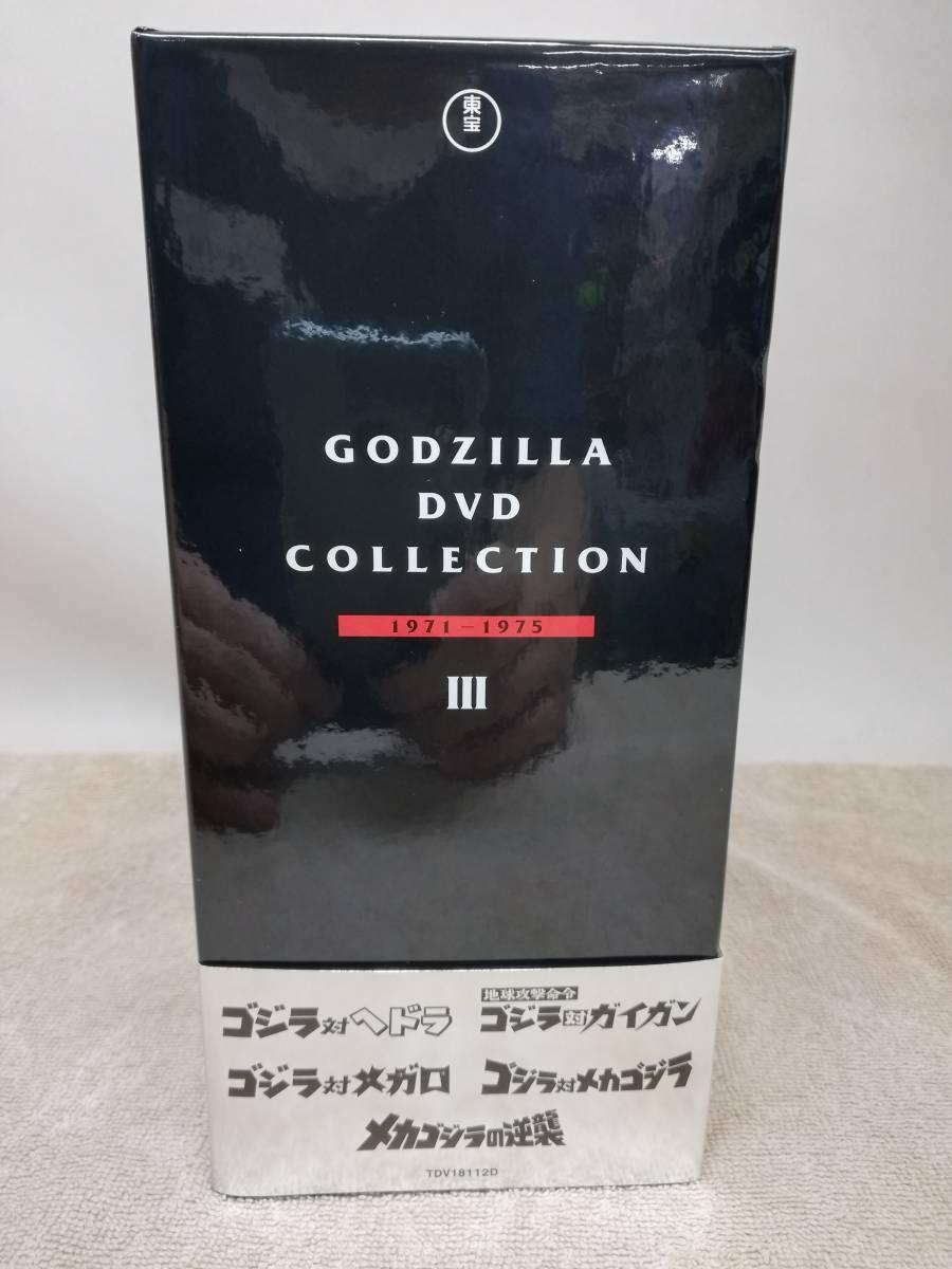 ◆DVD-BOX ゴジラDVDコレクションⅢ ゴジラVSヘドラ/ガイガン/メガロ/メカゴジラ他 DVD6枚セット◆_画像4