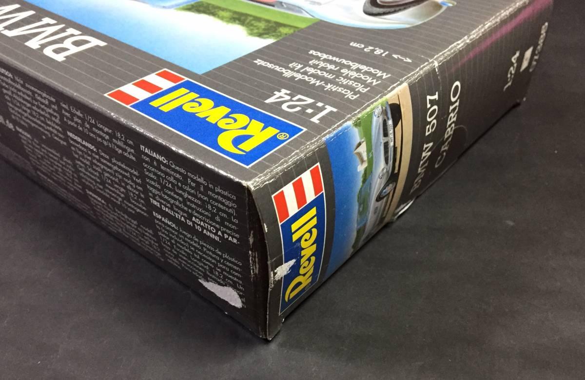 @中古絶版模型堂 Revell 1/24 BMW507カブリオCABRIO レベル BMW 507 カブリオ CABRIO_画像2