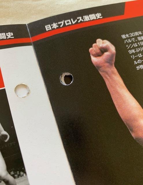 日本プロレス激闘60年史 4冊セット 猪木 力道山 ファンクスなど_画像3