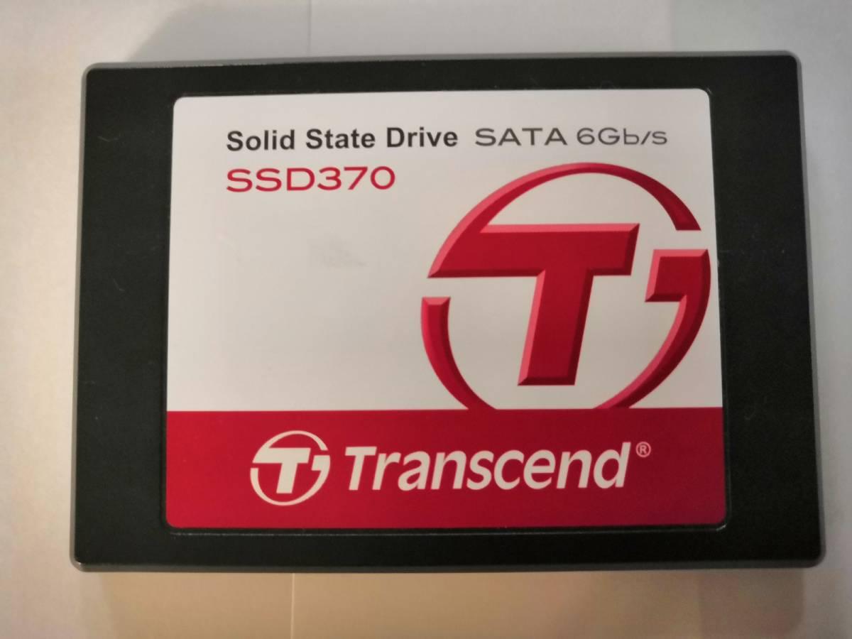 Transcend 2.5インチ SSD 370GB テスト使用品