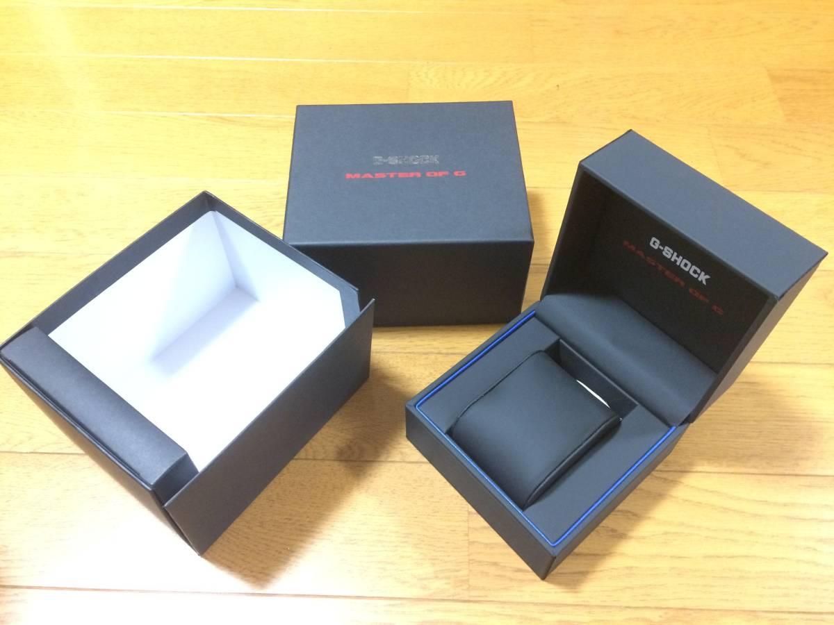 カシオ・G-SHOCK【MASTER of G】専用ボックス ー正規店購入ー付属品 ウォッチケース 化粧箱 BOX