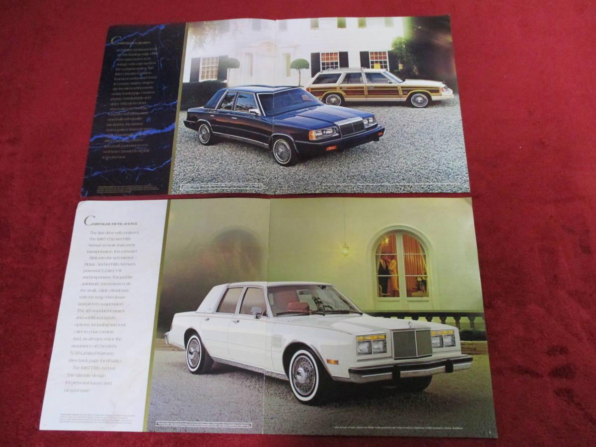 ▲ CHRYSLER 1987 昭和62 カタログ 2セット ① ▲_画像2