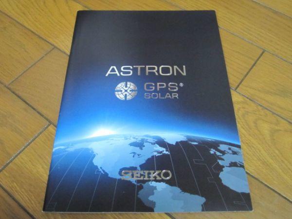 ◆◆ SEIKO ASTRON GPS SOLAR 2014 SEIKO  ◆◆◆◆◆◆◆G1◆
