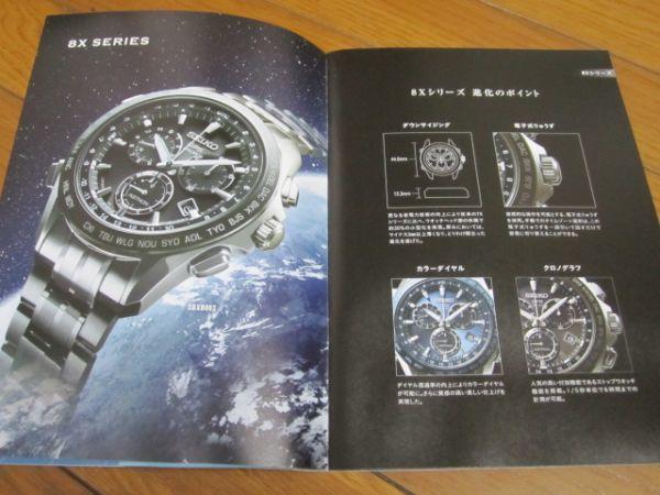 ◆◆ SEIKO ASTRON GPS SOLAR 2014 SEIKO  ◆◆◆◆◆◆◆G1◆_画像2