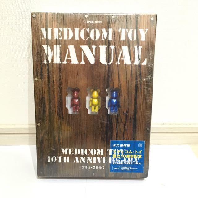 MEDICOM TOY MANUAL 10th記念モデル「50% MANUAL BE@RBRICK」 3色セットメディコムトイ
