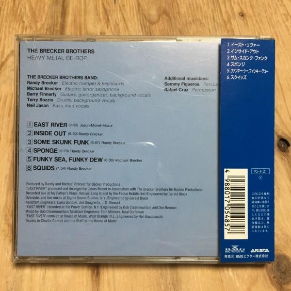 AMECD0311/CD 20bit K2CD 帯付 ブレッカー・ブラザーズ - ヘヴィ・メタル・ビ・バップ_画像2