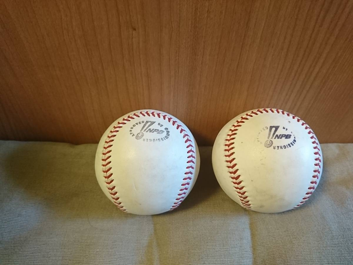 NPB 公式球 プロ野球 硬式ボール 2個セット 使用品