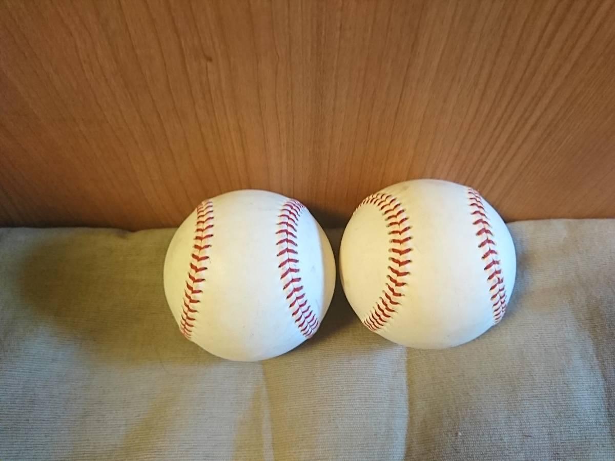 NPB 公式球 プロ野球 硬式ボール 2個セット 使用品_画像2