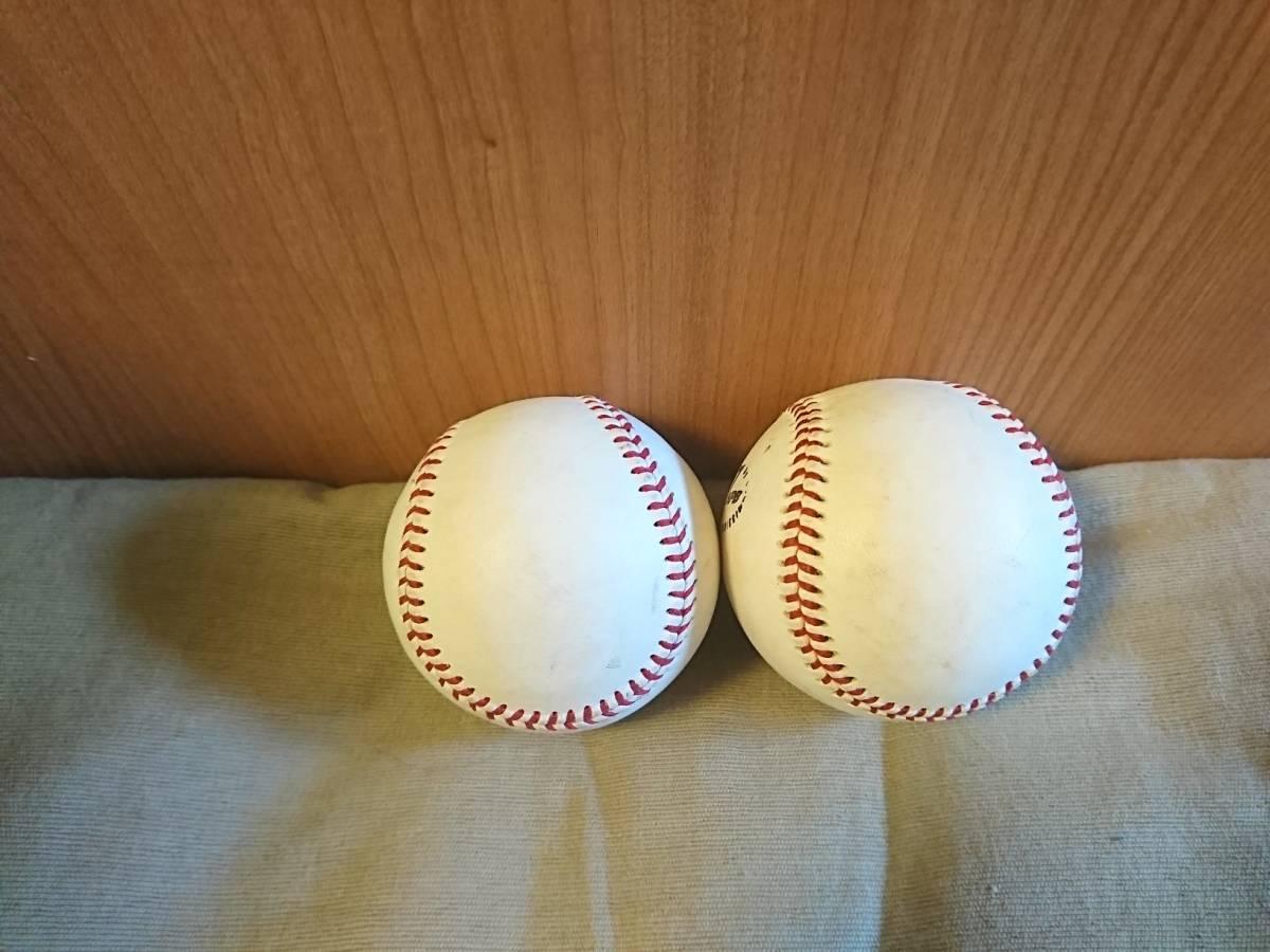 NPB 公式球 プロ野球 硬式ボール 2個セット 使用品_画像4