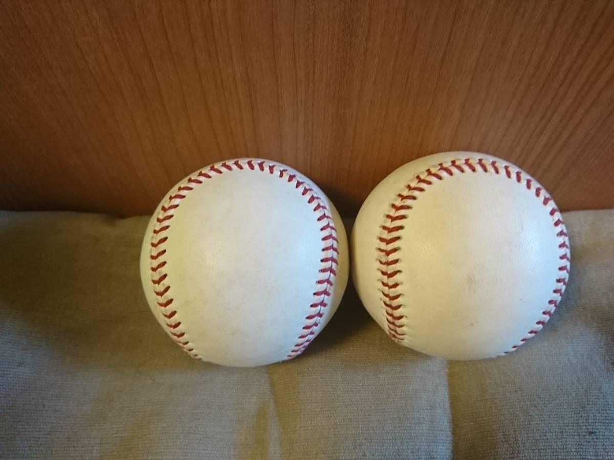 NPB 公式球 プロ野球 硬式ボール 2個セット 使用品_画像5