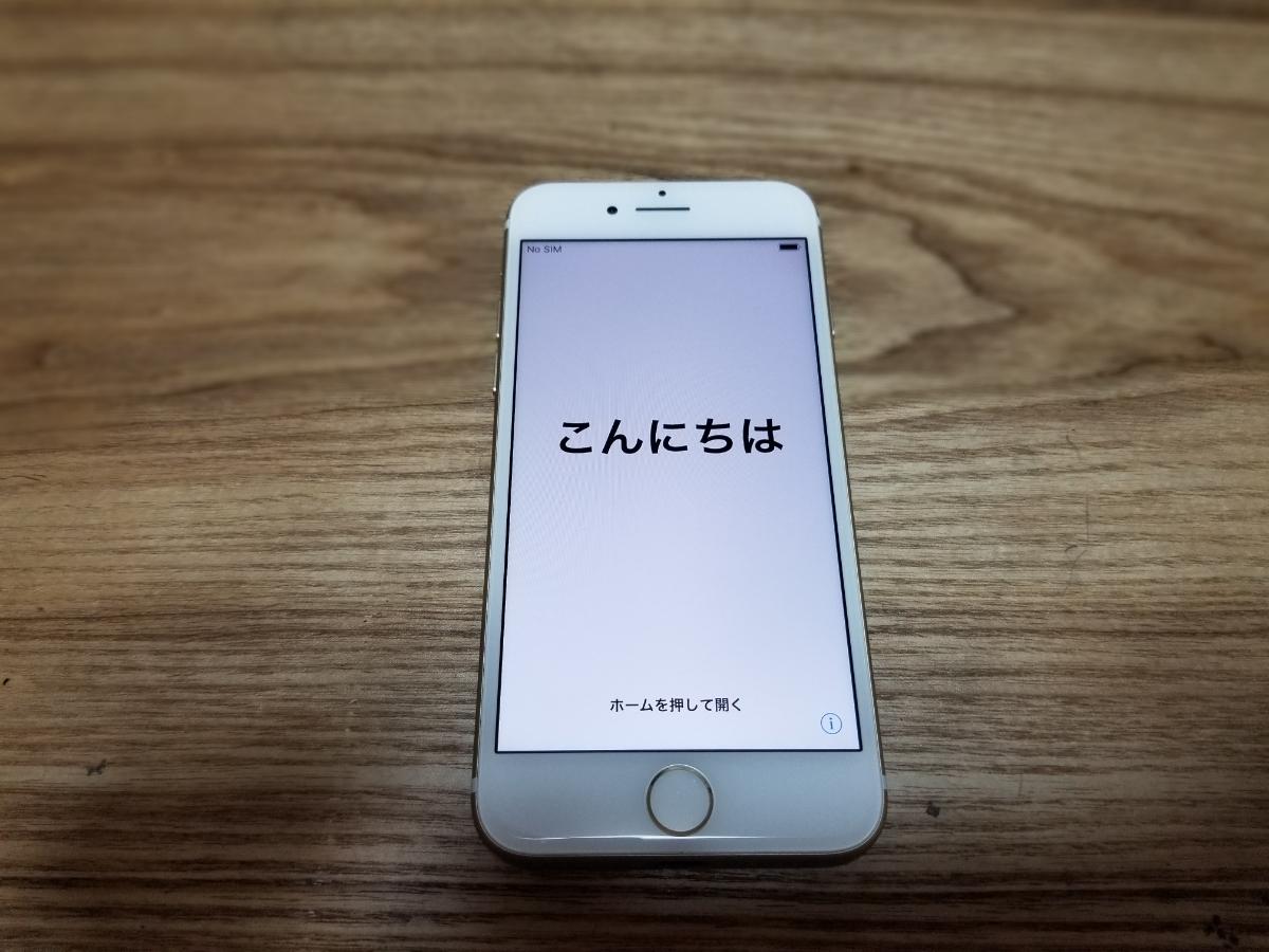 中古美品 docomo iPhone7 ゴールド 32GB 本体 残債無し SIMフリー SIMロック解除済み Apple 白ロム