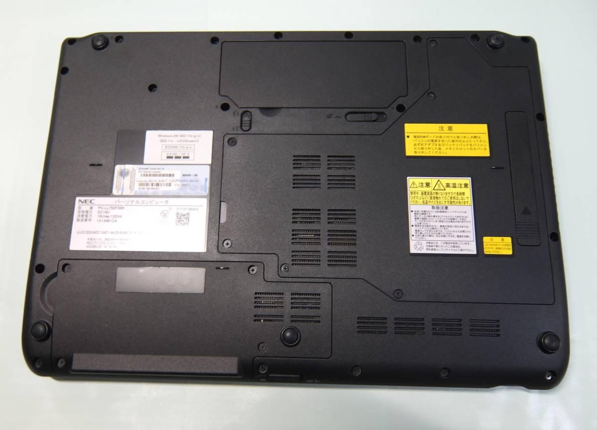 美品!SSD480GB/メモリ8G搭載!! NEC LaVie 【LL750/F】 ★Core i7-2670QM 2.2GHz(最大3.1GHz)/ブルーレイ/Win10HOME★_画像7