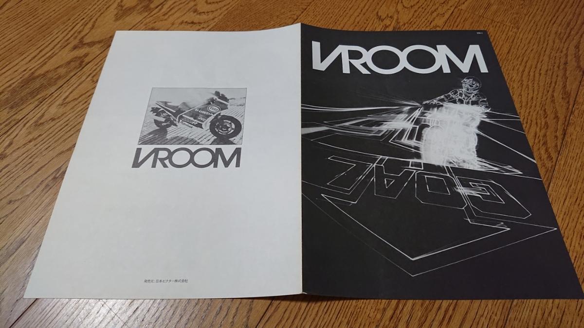 貴重 MSX VHDゲーム 【VROOM インターアクション】ビクター _画像4