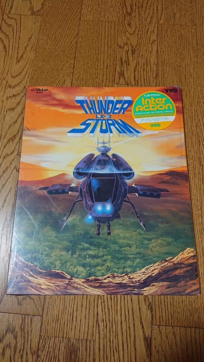 貴重 MSX VHDゲーム【サンダーストーム インターアクション thunder storm LX-3】シュリンク付き