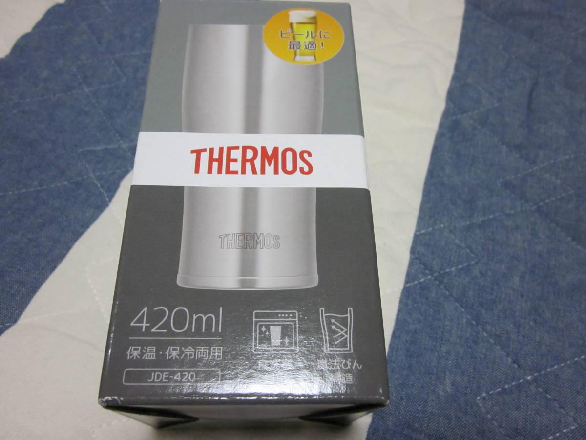 THERMOS~サーモス 真空断熱タンブラー 420ml ステンレス JDE-420_画像5