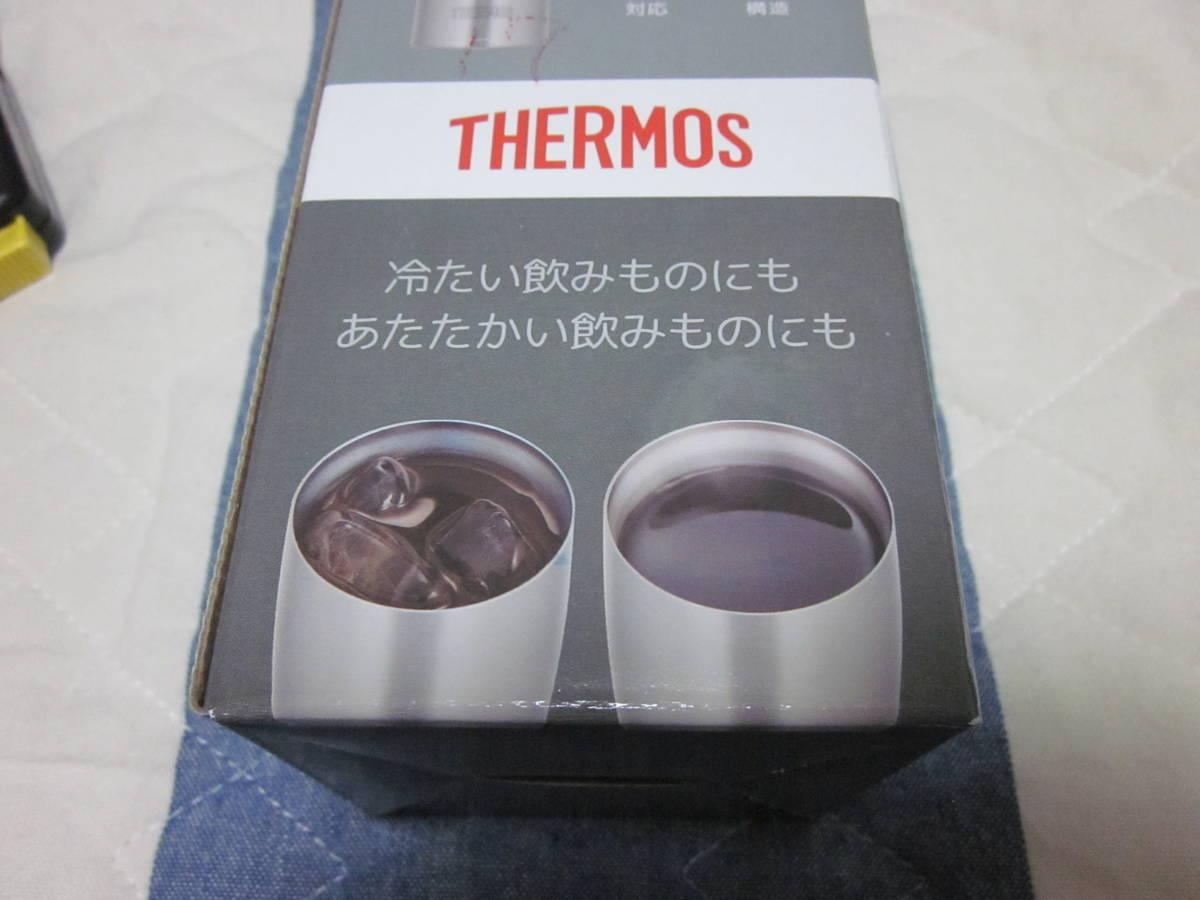 THERMOS~サーモス 真空断熱タンブラー 420ml ステンレス JDE-420_画像6