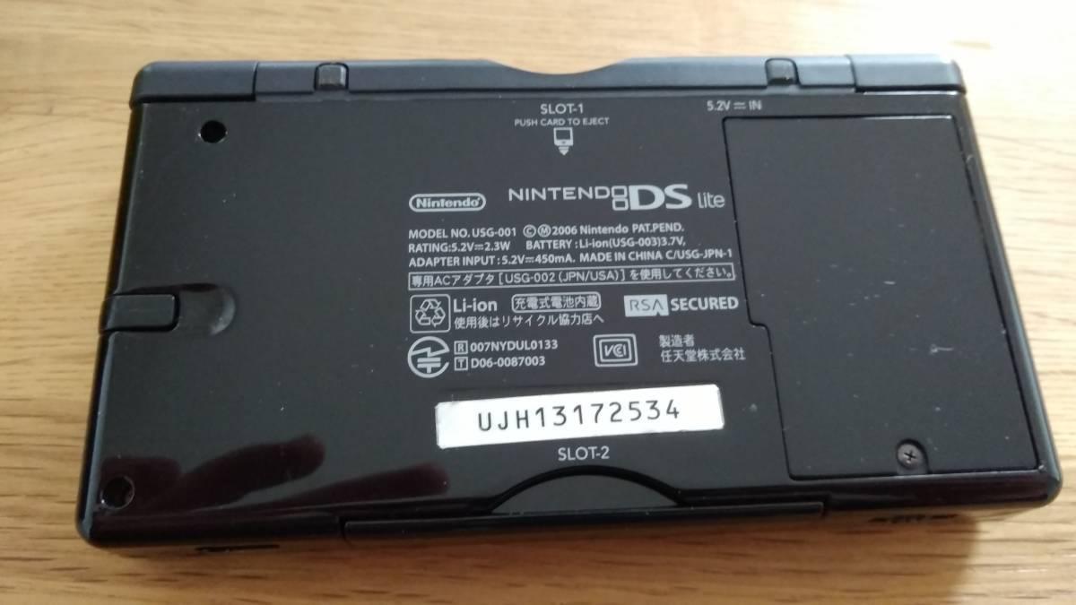 任天堂 DS Lite 本体 ジェット ブラック 黒 ドラゴンクエストⅨ 9 ドラクエ 星空の守り人_画像5