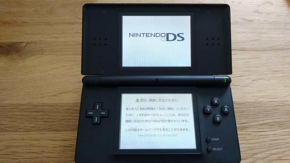 任天堂 DS Lite 本体 ジェット ブラック 黒 ドラゴンクエストⅨ 9 ドラクエ 星空の守り人_画像3