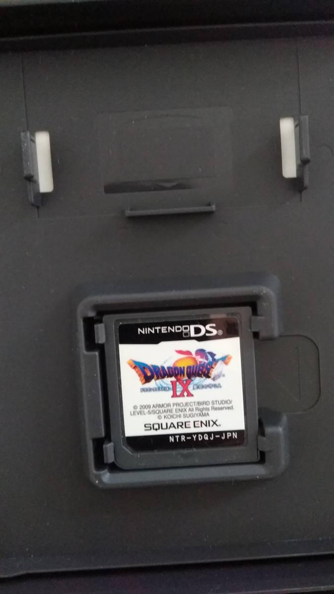任天堂 DS Lite 本体 ジェット ブラック 黒 ドラゴンクエストⅨ 9 ドラクエ 星空の守り人_画像8