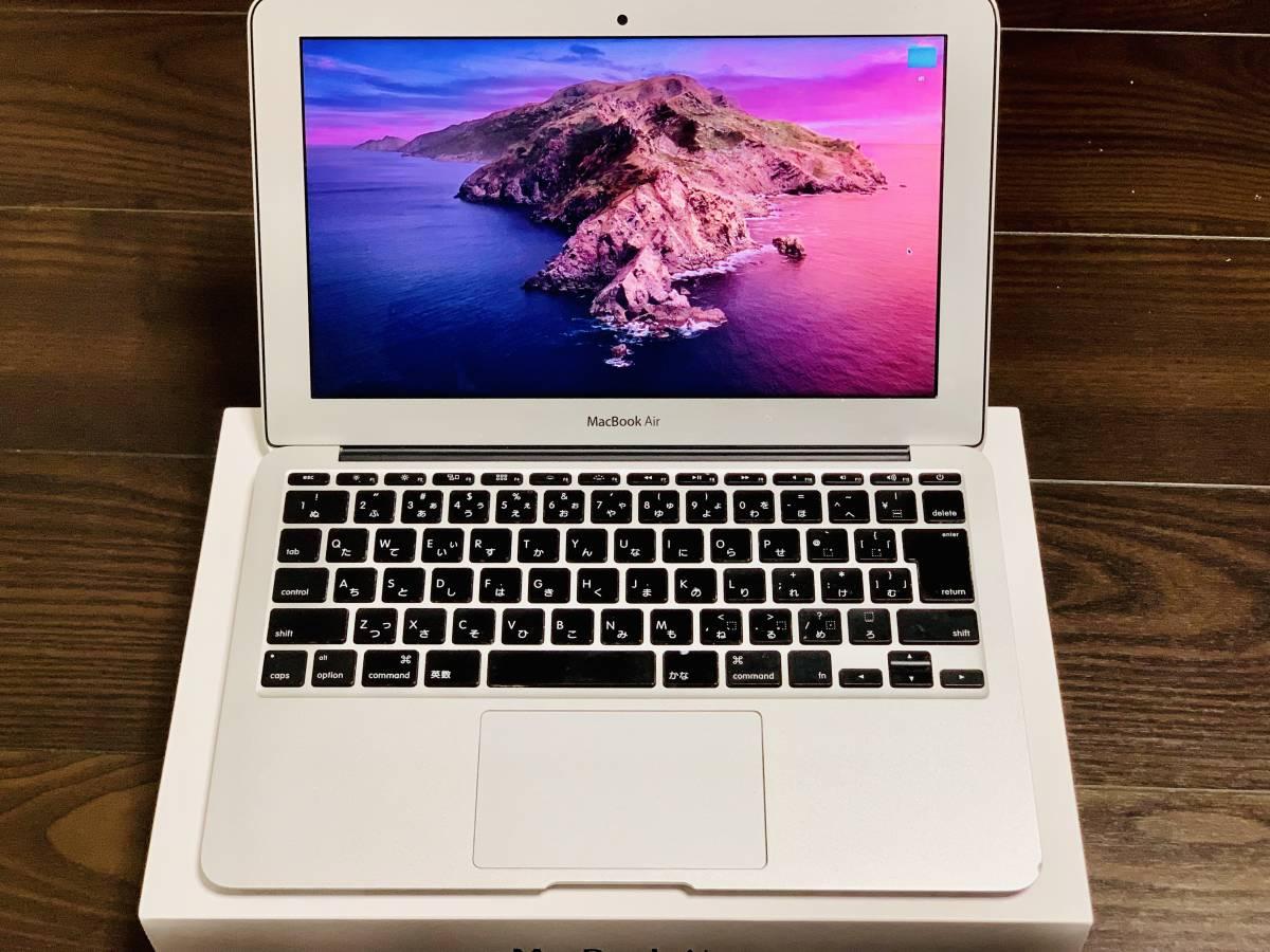 MacBook Air (11-inch, Mid 2013) シルバー SSD512GBのカスタムモデル 【1.3GHz Ci5/4GB/512GB】