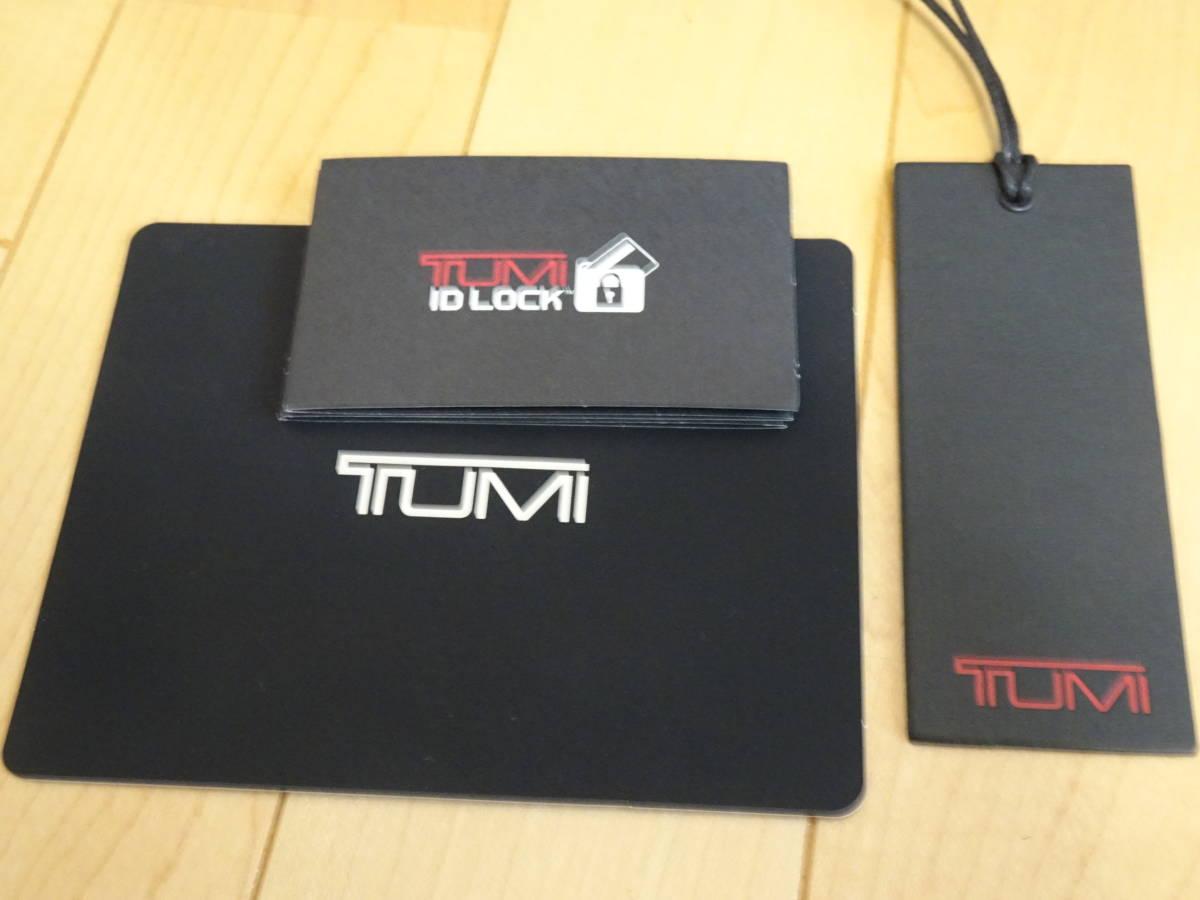 TUMI 26141D2 アルファ2 エクスパンダブル オーガナイザー コンピューター ブリーフ_画像7