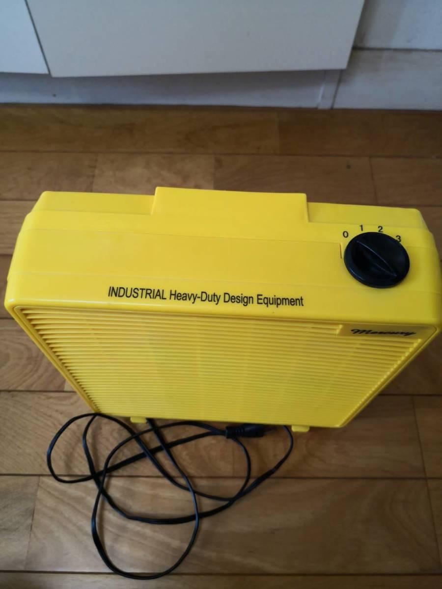 EL095 BOXFAN ボックスファン 扇風機 サーキュレーター 送料無料_画像2