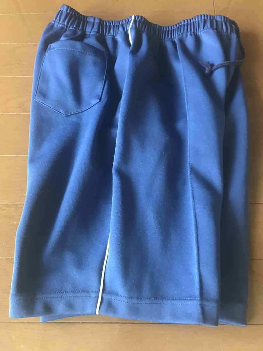 体操服 青のジャージ L_画像2