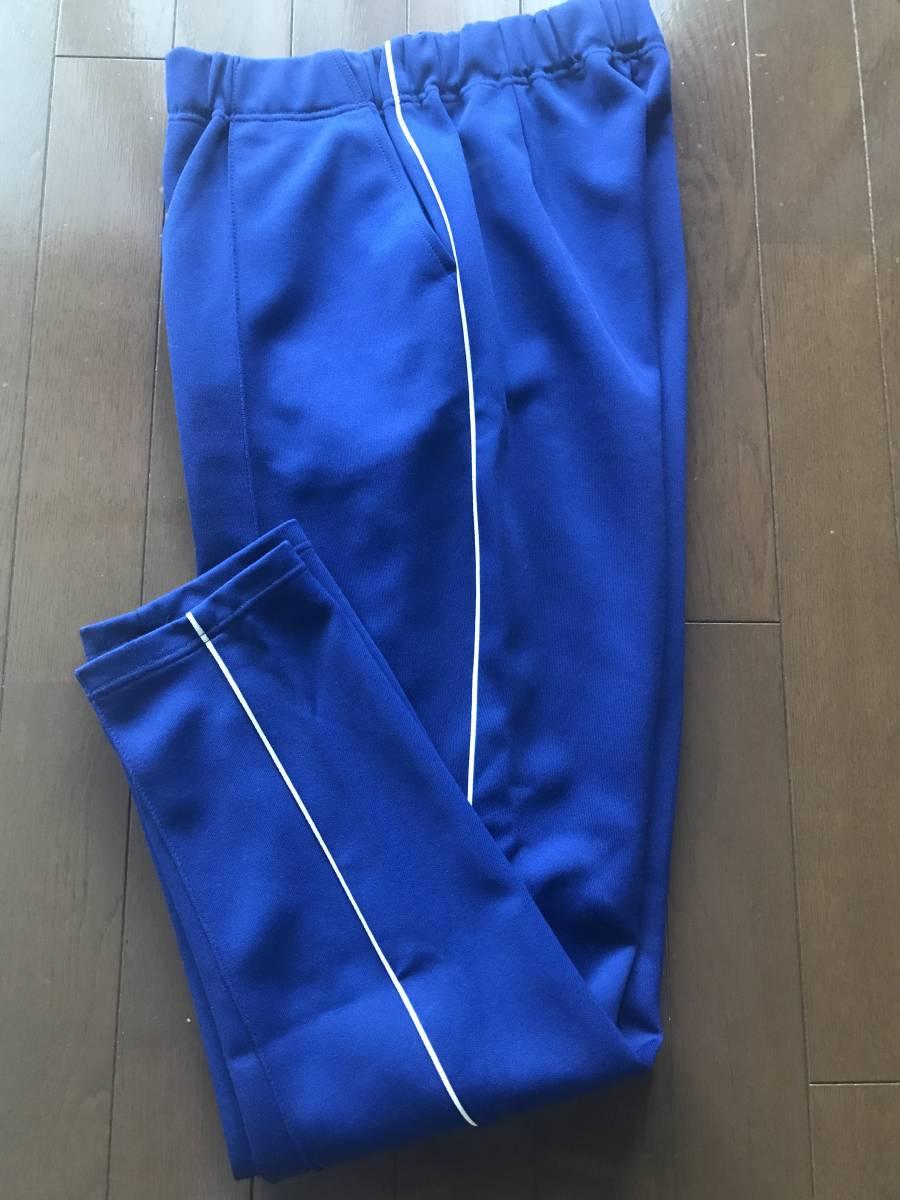 体操服 青のジャージ L_画像3