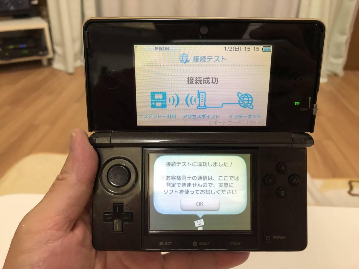 任天堂 3DS中古品 動作確認済み194_画像2