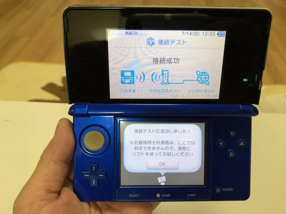 任天堂 3DS中古品 動作確認済み195_画像2
