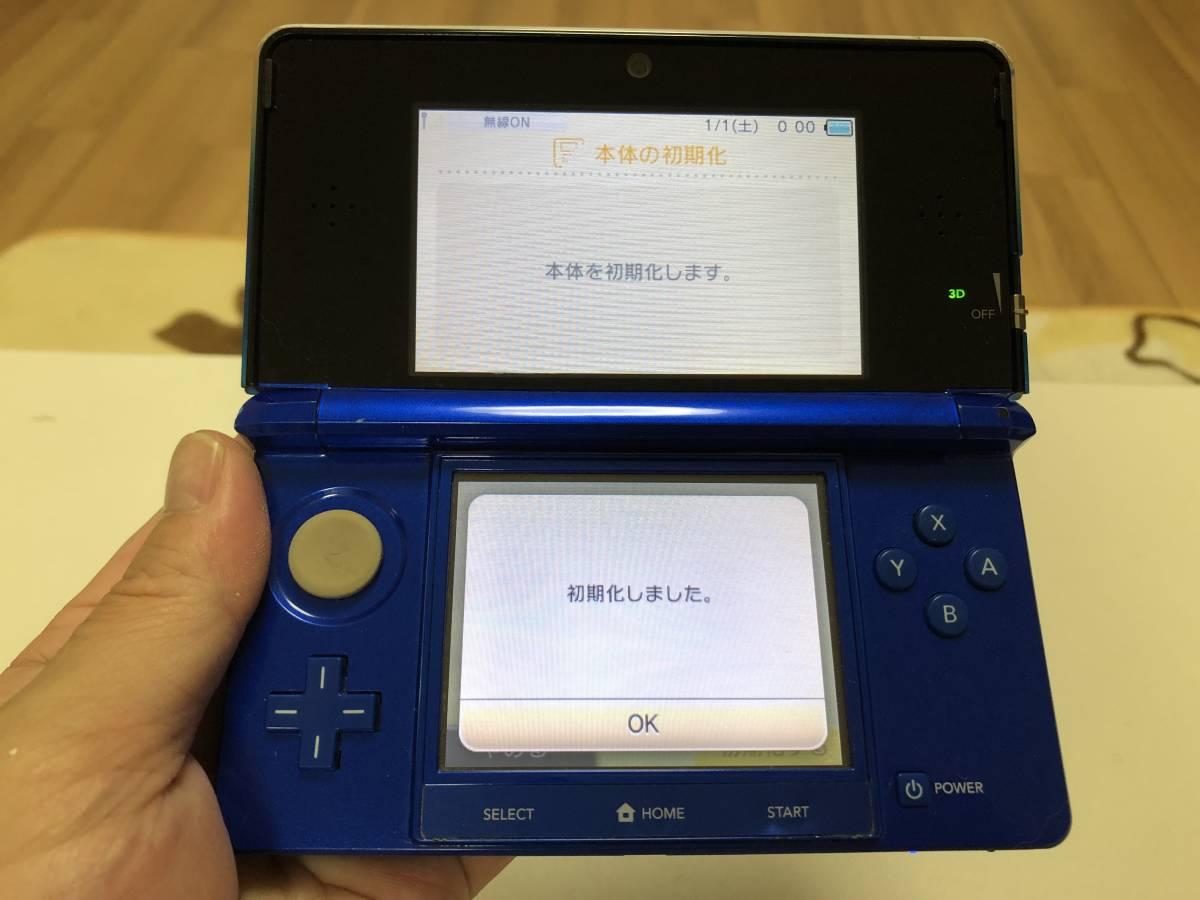 任天堂 3DS中古品 動作確認済み195_画像3